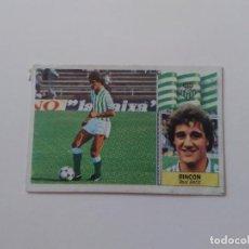 Cromos de Fútbol: RINCON BETIS CROMO TARJETA CARTÓN FUTBOL LIGA 1986-1987 86-87 EDICIONES ESTE. Lote 289523468