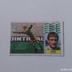 Cromos de Fútbol: SALVA BETIS CROMO TARJETA CARTÓN FUTBOL LIGA 1986-1987 86-87 EDICIONES ESTE. Lote 289523513