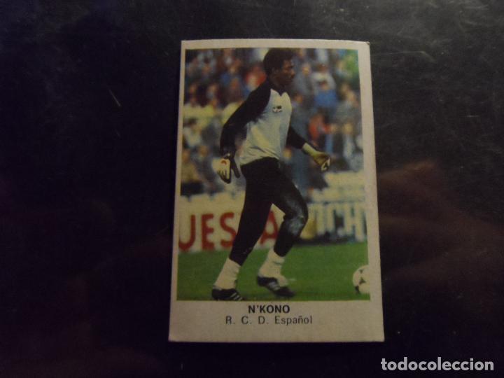 N'KONO DEL ESPAÑOL ALBUM CROMOS CANO LIGA 1983 - 1984 ( 83 - 84 ) (Coleccionismo Deportivo - Álbumes y Cromos de Deportes - Cromos de Fútbol)
