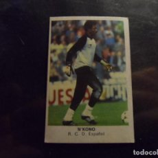 Cromos de Fútbol: N'KONO DEL ESPAÑOL ALBUM CROMOS CANO LIGA 1983 - 1984 ( 83 - 84 ). Lote 289578533