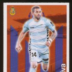 Cromos de Fútbol: #1313. GIVA PULGAS - UE LLAGOSTERA 2015/2016 - MUNDICROMO FICHAS LIGA CARD/CROMO 15/16. Lote 289863993