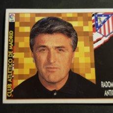 Cromos de Fútbol: ANTIC ENTRENADOR DEL ATLETICO DE MADRID ALBUM ESTE LIGA 1997 - 1998 ( 97 - 98 ). Lote 289875253