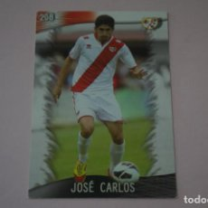 Cromos de Fútbol: TRADING CARD DE FUTBOL JOSE CARLOS DEL RAYO VALLECANO Nº 208 LIGA MUNDICROMO 2013-2014/13-14. Lote 290103633