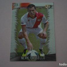 Cromos de Fútbol: TRADING CARD DE FUTBOL NERY CASTILLO DEL RAYO VALLECANO Nº 206 LIGA MUNDICROMO 2013-2014/13-14. Lote 290103738