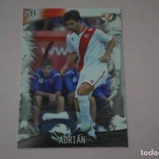 Cromos de Fútbol: TRADING CARD DE FUTBOL ADRIAN DEL RAYO VALLECANO Nº 203 LIGA MUNDICROMO 2013-2014/13-14. Lote 290103888