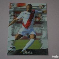 Cromos de Fútbol: TRADING CARD DE FUTBOL GALVEZ DEL RAYO VALLECANO Nº 199 LIGA MUNDICROMO 2013-2014/13-14. Lote 290104118