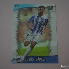 Cromos de Fútbol: TRADING CARD DE FUTBOL JESUS GAMEZ DEL MALAGA C.F. Nº 144 LIGA MUNDICROMO 2013-2014/13-14. Lote 290105553