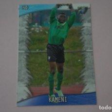 Cromos de Fútbol: TRADING CARD DE FUTBOL KAMENI DEL MALAGA C.F. Nº 140 LIGA MUNDICROMO 2013-2014/13-14. Lote 290105748
