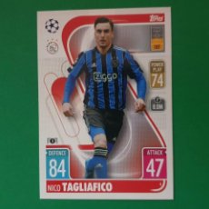 Cromos de Fútbol: 4 TAGLIAFICO - AFC AJAX - TOPPS MATCH ATTAX 21/22 (NUEVO). Lote 290146598