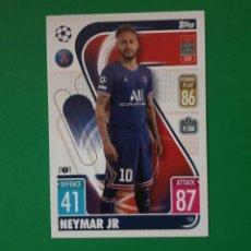 Cromos de Fútbol: 152 NEYMAR - PARIS SAINT-GERMAIN - TOPPS MATCH ATTAX 21/22 (NUEVO). Lote 290147058