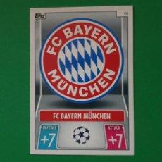 Cromos de Fútbol: 154 ESCUDO - BAYERN MUNICH - TOPPS MATCH ATTAX 21/22 (NUEVO). Lote 290147098