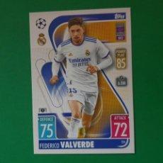 Cromos de Fútbol: 234 FEDE VALVERDE - REAL MADRID - TOPPS MATCH ATTAX 21/22 (NUEVO). Lote 290147863