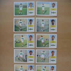 Cromos de Fútbol: ELCHE CF LOTE 11 CROMOS LIGA 1973-1974 ,73-74 FHER NUNCA PEGADO. Lote 290697723