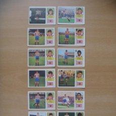 Cromos de Fútbol: AT MADRID LOTE 14 CROMOS LIGA 1973-1974 ,73-74 FHER NUNCA PEGADO. Lote 290698478