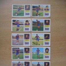 Cromos de Fútbol: BARCELONA CF LOTE 11 CROMOS LIGA 1973-1974 ,73-74 FHER NUNCA PEGADO. Lote 290698828
