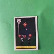 Cromos de Fútbol: IRIBAR 1972/73 AT. BILBAO VERSION NOCTURNA 72/73 MUY DIFICIL.. Lote 292050478