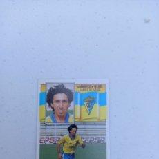 Cromos de Fútbol: CROMO ED ESTE 90/91 ULTIMA TEMPORADA MAGICO GONZÁLEZ NUNCA PEGADO. Lote 293311978