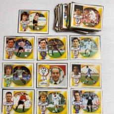 Cromos de Fútbol: LOTE 71 CROMOS RECUPERADOS LIGA ESTE 94 95 1994 1995 INCLUIDO ATILA KASAC DIFICIL. Lote 293821873
