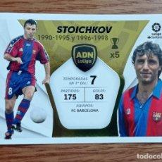 Figurine di Calcio: CROMO FUTBOL N° 28 STOICHKOV - BARCELONA - LIGA ESTE 2021 2022 21/22 ADN. Lote 293895773