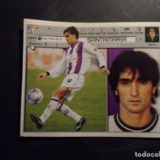 Cromos de Fútbol: SANTAMARIA DEL VALLADOLID ALBUM ESTE LIGA 2001 - 2002 ( 01 - 02 ). Lote 294029718