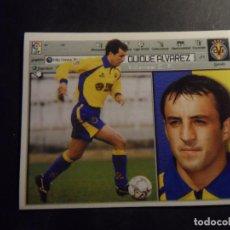 Cromos de Fútbol: QUIQUE ALVAREZ DEL VILLARREAL ALBUM ESTE LIGA 2001 - 2002 ( 01 - 02 ). Lote 294029903