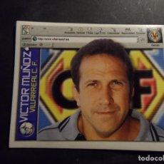Cromos de Fútbol: VICTOR MUÑOZ ENTRENADOR DEL VILLARREAL ALBUM ESTE LIGA 2001 - 2002 ( 01 - 02 ). Lote 294030478