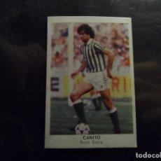 Cromos de Fútbol: CANITO DEL REAL BETIS ALBUM CROMOS CANO LIGA 1983 - 1984 ( 83 - 84 ). Lote 294083048