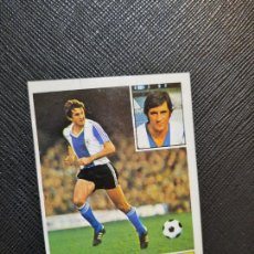 Cromos de Fútbol: CARCELEN HERCULES ESTE 1981 1982 CROMO FUTBOL LIGA 81 82 - DESPEGADO - A54 - PG190 BAJA. Lote 294376658