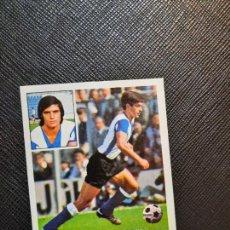 Cromos de Fútbol: ARACIL HERCULES ESTE 1981 1982 CROMO FUTBOL LIGA 81 82 - DESPEGADO - A54 - PG190. Lote 294376843