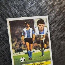 Cromos de Fútbol: PARRA HERCULES ESTE 1981 1982 CROMO FUTBOL LIGA 81 82 - DESPEGADO - A54 - PG190. Lote 294376923