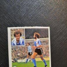 Cromos de Fútbol: VIDAL HERCULES ESTE 1981 1982 CROMO FUTBOL LIGA 81 82 - DESPEGADO - A54 - PG190. Lote 294377058