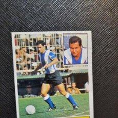 Cromos de Fútbol: BAENA HERCULES ESTE 1981 1982 CROMO FUTBOL LIGA 81 82 - DESPEGADO - A54 - PG190. Lote 294377138