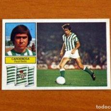 Cromos de Fútbol: BETIS - CARDEÑOSA - EDICIONES ESTE 1982-1983, 82-83 - CROMO NUNCA PEGADO. Lote 294380308