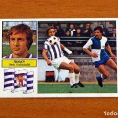 Cromos de Fútbol: VALLADOLID - RUSKY - EDICIONES ESTE 1982-1983, 82-83 - CROMO NUNCA PEGADO. Lote 294380523