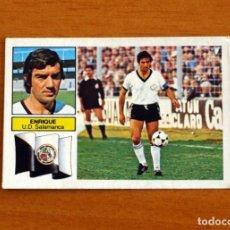 Cromos de Fútbol: SALAMANCA - ENRIQUE - EDICIONES ESTE 1982-1983, 82-83 - CROMO NUNCA PEGADO. Lote 294382148