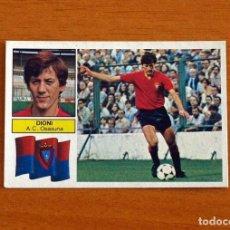 Cromos de Fútbol: OSASUNA - DIONI - EDICIONES ESTE 1982-1983, 82-83 - CROMO NUNCA PEGADO. Lote 294383413