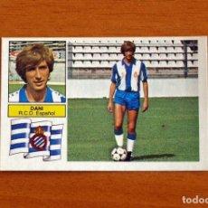 Cromos de Fútbol: R.C.D. ESPAÑOL, ESPANYOL - DANI - FICHAJE Nº 15 -LIGA 1982-1983, 82-83 -EDICIONES ESTE -NUNCA PEGADO. Lote 294383938