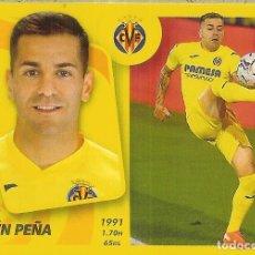 Cromos de Fútbol: CROMO ESTE PANINI 2021 - 22 (21 22) - COLOCA Nº 7 BIS - RUBÉN PEÑA - VILLARREAL - 2 ª EDICIÓN. Lote 294501718