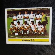 Cromos de Fútbol: VALENCIA ALINEACION ESTE 1981 1982 CROMO FUTBOL LIGA 81 82 - DESPEGADO - A54 - PG289. Lote 294860858