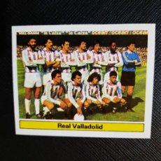 Cromos de Fútbol: VALLADOLID ALINEACION ESTE 1981 1982 CROMO FUTBOL LIGA 81 82 - DESPEGADO - A54 - PG289. Lote 294860898
