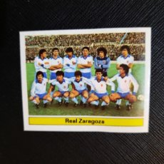 Cromos de Fútbol: ZARAGOZA ALINEACION ESTE 1981 1982 CROMO FUTBOL LIGA 81 82 - DESPEGADO - A54 - PG289. Lote 294860973