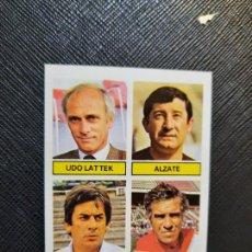 Cromos de Fútbol: UDO LATTEK ALZATE LEON LUIS ARAGONES ESTE 1981 1982 CROMO FUTBOL LIGA 81 82 DESPEGADO - A54 - PG289. Lote 294861148