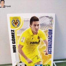 Cromos de Fútbol: MOI GÓMEZ Nº 358 BIS - ACTUALIZACIÓN (VILLARREAL) PANINI ADRENALYN XL 2013 2014 LIGA CROMO CARD. Lote 294977933