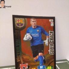 Cromos de Fútbol: VICTOR VALDES Nº 439 SUPER CRACK (BARCELONA) ADRENALYN XL 2013 2014 13 14 PANINI CROMO LIGA FÚTBOL. Lote 295384618