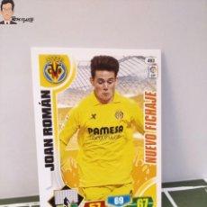 Cromos de Fútbol: JOAN ROMÁN Nº 493 (VILLARREAL CF) NUEVO FICHAJE CROMO CARD TARJETA ADRENALYN PANINI LIGA 2013 2014. Lote 295384883