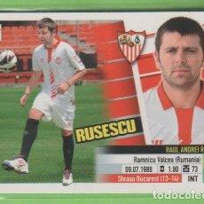 Cromos de Fútbol: EDICIONES ESTE 13-14 ULTIMOS FICHAJES RUSESCU 3. Lote 295431228