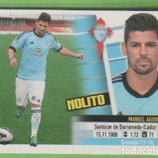 Cromos de Fútbol: EDICIONES ESTE 13-14 ULTIMOS FICHAJES NOLITO 5. Lote 295431563