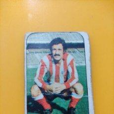 Cromos de Fútbol: SALCEDO ATLÉTICO LIGA ESTE 76 77 1976 1977 DESPEGADO. Lote 295508763