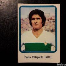 Cromos de Fútbol: INDIO ELCHE N° 77 VULCANO 75 76 1975 1976. SIN PEGAR. VER FOTOS. PEDIDO MÍNIMO 3€.. Lote 295553623