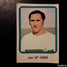 Cromos de Fútbol: CANOS ELCHE N° 78 VULCANO 75 76 1975 1976. SIN PEGAR. VER FOTOS. PEDIDO MÍNIMO 3€.. Lote 295553663